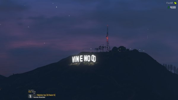[Park Services] Vinewood Sign